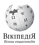 Wikipedia-logo-v2-uk1